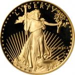 1991-W One-Ounce Gold Eagle. Proof-69 Deep Cameo (PCGS).