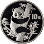 1987年熊猫纪念银币1盎司 NGC PF 69