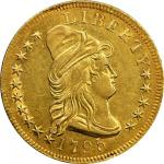 1795 Capped Bust Right Eagle. BD-5, Taraszka-5. Rarity-5. 13 Leaves. AU-55 (PCGS). Secure Holder.