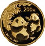 2006年熊猫纪念金币1/2盎司 NGC MS 69 CHINA. 200 Yuan, 2006. Panda Series