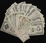 纸币 Banknotes 朝鲜银行支払金票 10銭(×2) 1919,37 50銭 1937 朝鲜银行券 1圆(×3) 1915,32 10圆 朝改造,朝甲(×3)、100圆(Yen) 朝改造(×2)