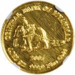 2005年缅甸1Mu金币。 MYANMAR. Mu, 2005. NGC MS-63.