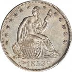 1853 Liberty Seated Half Dollar. Arrows and Rays. WB-101. AU-58 (PCGS). CAC.