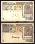 Government of India, 5 rupees, ND (1917-30), serial number L/1 333062, brown and violet, George V at