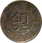 CHINA. Kweichow. 1/2 Cent, Year 38 (1949). ANACS VF Details--Net VG 8, Corroded.