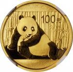 2005年熊猫纪念金币1/4盎司 NGC MS 70
