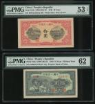 1949年一版人民币10元2枚一组,分别为(锯木与耕地)及(工农),分别评PMG 53EPQ及62(少揭薄)