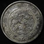 日本 新一圓銀貨(大型) New type 1Yen (Large size) 明治15年(1882) 返品不可 要下見 Sold as is No returns 修正品? VF