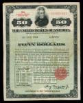 1936年美国3%整理公债50元一对,编号28860956 及 957,VF至EF