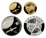 探月首飞成功金、银币一套