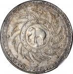 泰国1860年银套币五枚一组,部分面额 THAILAND. Partial Denomination Set (5 Pieces), ND (1860). Rama IV. All NGC Certi