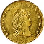 1796年戴帽半身像右鹰金币 PCGS AU 58