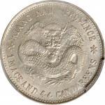 江南省造己亥一钱四分四厘普通 PCGS AU Details CHINA. Kiangnan. 1 Mace 4.4 Candareens (20 Cents), CD (1899).