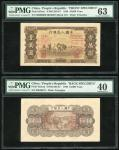 People s Bank of China, 1st series renminbi, 1949, 10,000 Yuan uniface obverse and reverse specimen,