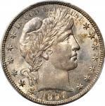1897-S Barber Half Dollar. MS-66 (PCGS). CAC.