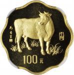 1997年丁丑(牛)年生肖纪念金币1/2盎司梅花形 NGC PF 69