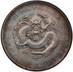 湖北省造宣统元宝七钱二分普通 PCGS AU Details HUPEH: Hsuan Tung, 1909-1911, AR dollar