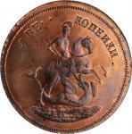 RUSSIA. Copper 2 Kopeks Novodel (Pattern), 1757. Ekaterinburg Mint. Elizabeth. NGC MS-66.