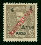 Macao  Stamp  1913 Macau Lisbon Republica surcharged on King Carlos, set of 4, unused, Scott No. 20