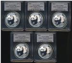 2002年熊猫纪念银币1盎司 PCGS MS 69