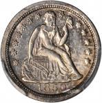 1850-O Liberty Seated Dime. Fortin-101. Rarity-4. Large O. MS-62 (PCGS). CAC.