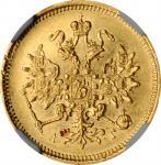 RUSSIA. 3 Rubles, 1885-CNB AT. St. Petersburg Mint. Alexander III. NGC AU Details--Rim Damage.