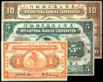 CHINA--FOREIGN BANKS. International Banking Corporation. $1, $5 & $10, 1905 & 1919. P-S419a, S420a &