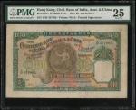 1947年印度新金山中国渣打银行100元,编号Y/M427995,PMG 25有修复