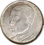 民国十八年广东省造贰毫银币。 CHINA. Kwangtung. 20 Cents, Year 18 (1929). PCGS AU-58.