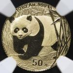 2002年熊猫纪念金币1/10盎司 完未流通