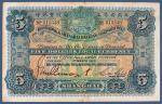 1923年英商香港上海汇丰银行上海伍元
