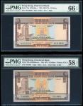 渣打银行一组4枚,包括1970-75年5元一对,及1975年10元一对,编号A0313958, S918861, D3034599 及 D0042678,分别 PMG 66EPQ, 58EPQ, 66
