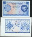 Central Bank of Cyprus, a pair of obverse and reverse progressive proof 」5 of the 1966-1976 issue, t
