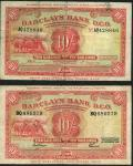 Barclays Bank D.C.O, Southwest Africa, 10 shillings (2), 1954, 198, prefixes AQ and BQ, red and pal