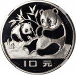1983年熊猫纪念银币27克 NGC MS 69