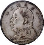 袁世凯像民国三年中圆中央版 PCGS XF 45 CHINA. 50 Cents, Year 3 (1914).