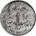 CHINA. Dollar, Year 3 (1911). PCGS Genuine--Cleaning, VF Details Secure Holder.