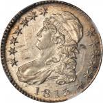1813 Capped Bust Half Dollar. O-107. Rarity-4. AU-58 (NGC).