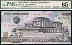 1998年朝鲜民主主义人民共和国中央银行纪念建国六十周年发行纪念钞伍百圆