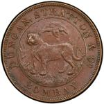 BRITISH INDIA: AE rupee proving piece, ND (1905), Forc-D227, 24mm, Duncan, Stratton & Co, Bombay, co