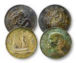 湖北省造宣统元宝七钱二分普通等2枚 美品