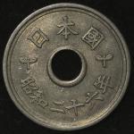 日本 五円黄銅貨(楷書体) Kaisho Lettered 5Yen 昭和26年(1951) 返品不可 要下見 Sold as is No returns   UNC