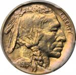 1915 Buffalo Nickel. Proof-67 (PCGS).
