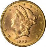 1888-S自由帽双鹰金币 PCGS MS 64