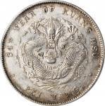 北洋造光绪34年七钱二分 PCGS AU 53 CHINA. Chihli (Pei Yang). 7 Mace 2 Candareens (Dollar), Year 34 (1908)