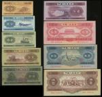 中国人民银行二版币一组九枚,包括长号1, 2, 5分,1, 2, 5角, 1, 2及5元,品相不一,敬请预览