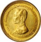 1876年泰国1/8泰铢。THAILAND. Gold Fuang (1/8 Baht), ND (1876). PCGS MS-63.