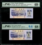 1972年中国人民银行第三版人民币5角一对,平板印刷无水印,编号X VIII I 5505277,及雕版印刷,补号IX X VII 0857541,分别PMG 69EPQ及68EPQ
