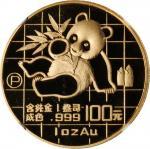 1989年熊猫P版精制纪念金币1盎司 NGC PF 69