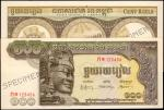 1957-75年柬埔寨国家银行100里尔。正反面样张。CAMBODIA. Banque Nationale du Cambodge. 100 Riels, ND (1957-75). P-8s. Fr